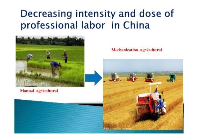 Take 10 & EIM in china Slide 2