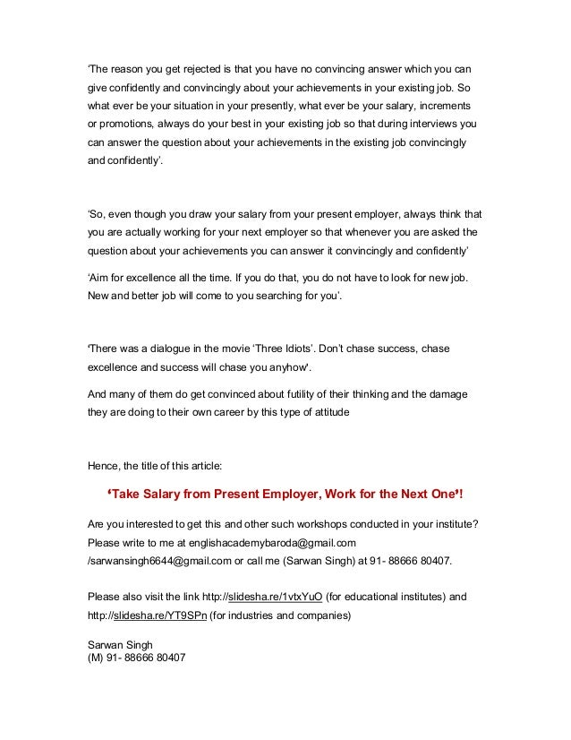 University of maryland application essay online