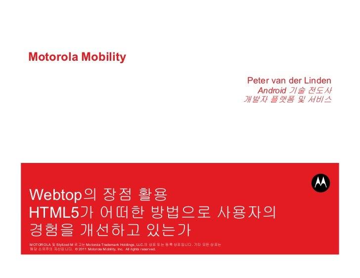 Motorola Mobility                                                                                 Peter van der Linden    ...