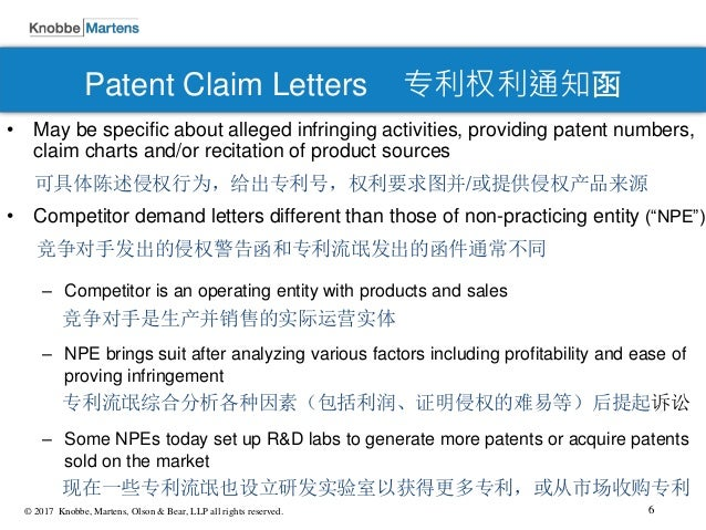 Taking Control Of US Patent Infringement How To Analyze And Act On