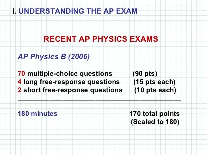 2008 ap physics b multiple choice