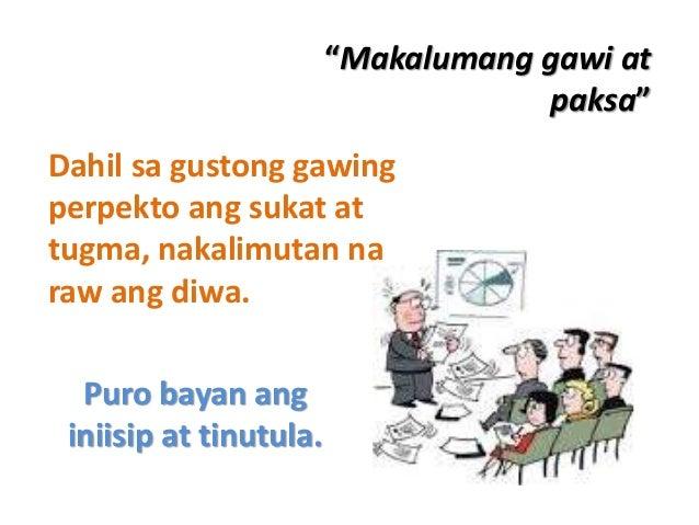 tula ni guryon At last nagawan ko rin ng video ang paborito kong tula:.
