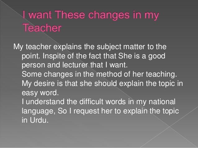 about my teacher