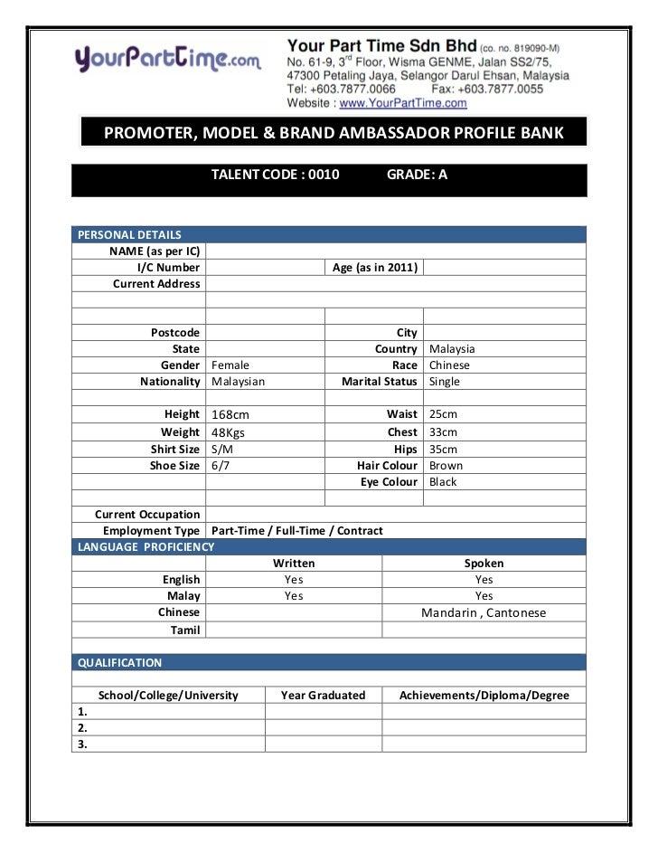 PROMOTER, MODEL & BRAND AMBASSADOR PROFILE BANK                           TALENT CODE : 0010          GRADE: APERSONAL DET...
