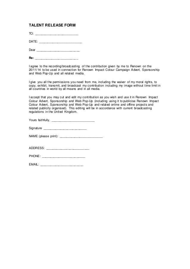 Talent release form – Sample Talent Release Form