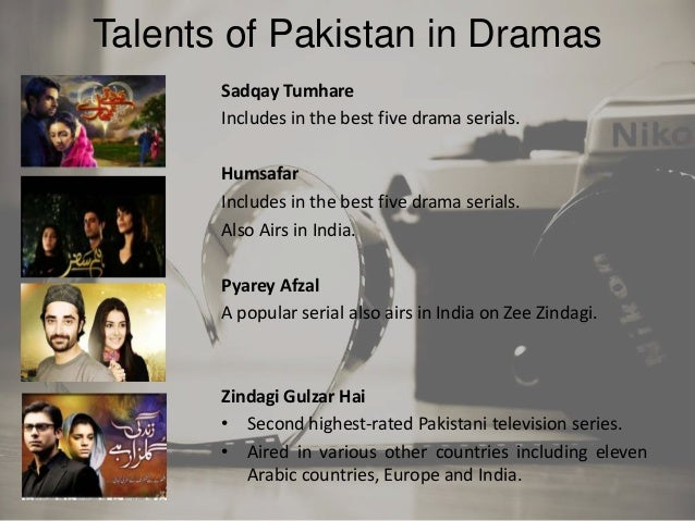 Talents of Pakistan (by UCP Fsd Students)