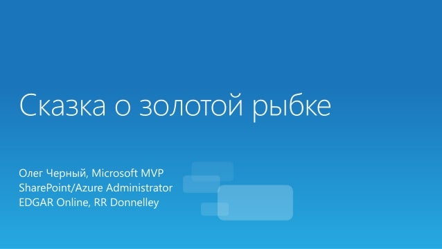 Установите Windows Server 2012 R2 http://www.microsoft.com/en-us/server-cloud/products/windows-server-2012-r2 Установите W...