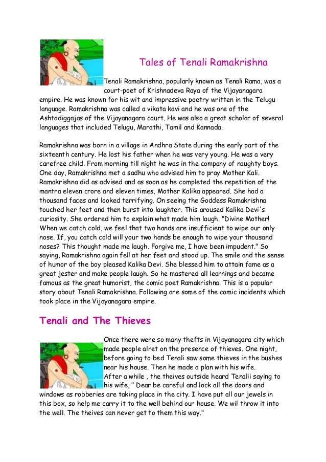 Tales of tenali ramakrishna