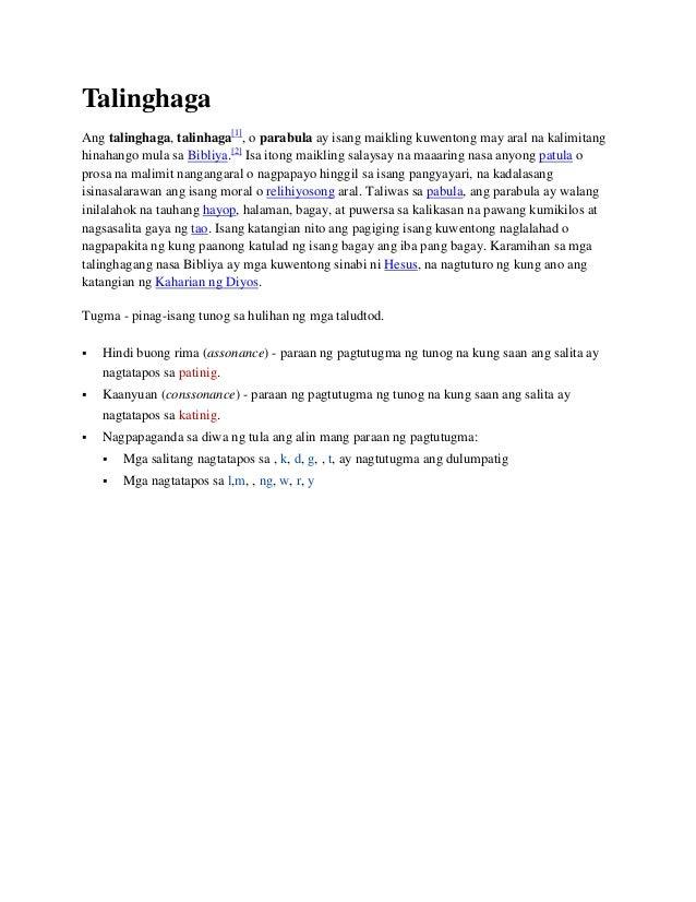 maikling kwento makabanghay Contextual translation of kwentong makabanghay into english human translations with examples: psychological story, makabanghay story, story makabanghay.