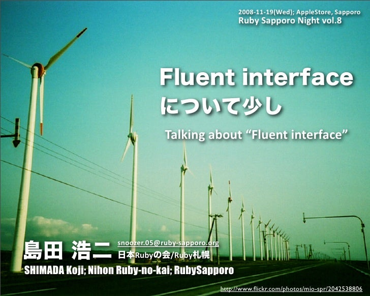 Talking About Fluent Interface