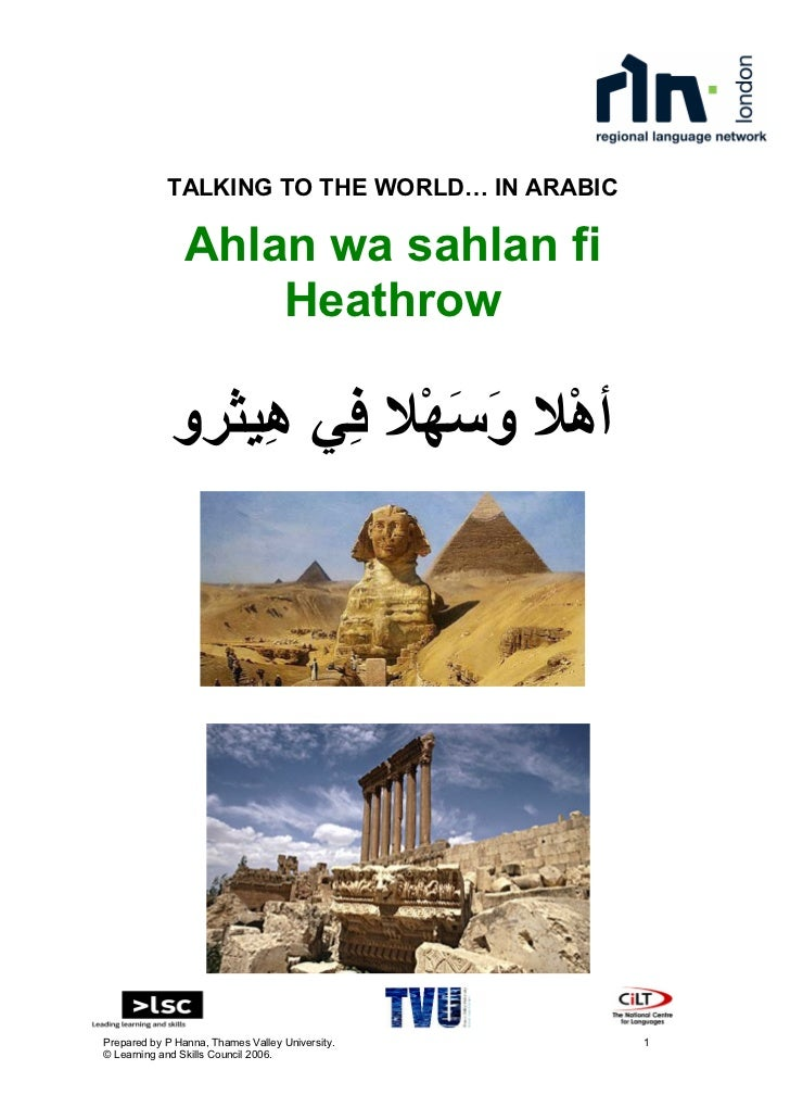 PDF Ahlan Wa Sahlan Letters And Sounds Of The …