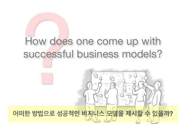 BMGEN talk in Korea Slide 2