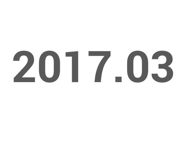 2017.03