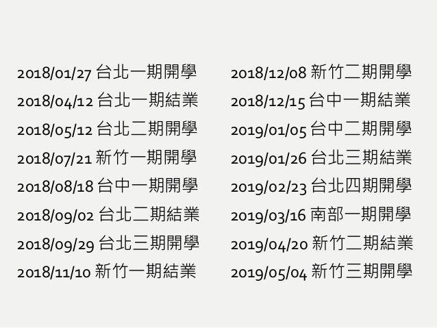 台北三期經理人班畢業照 283