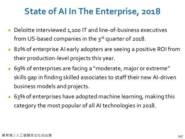 陳昇瑋 / 人工智慧民主化在台灣 State of AI In The Enterprise, 2018 349