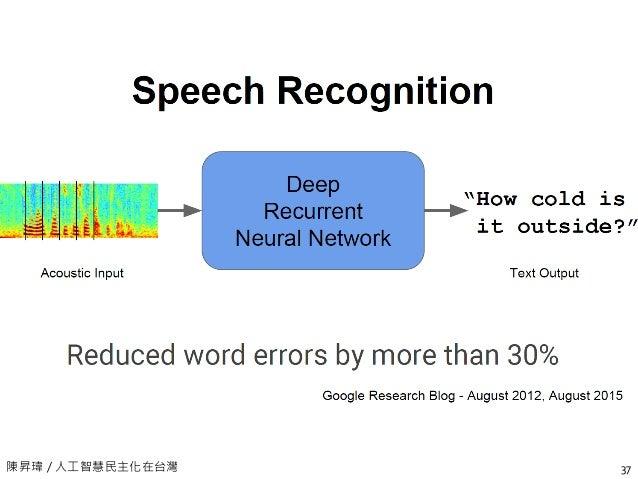 陳昇瑋 / 人工智慧民主化在台灣 37
