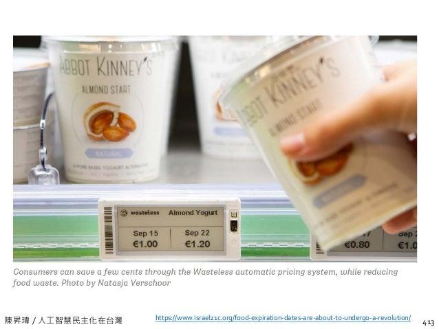 陳昇瑋 / 人工智慧民主化在台灣 Precision Medicine 416