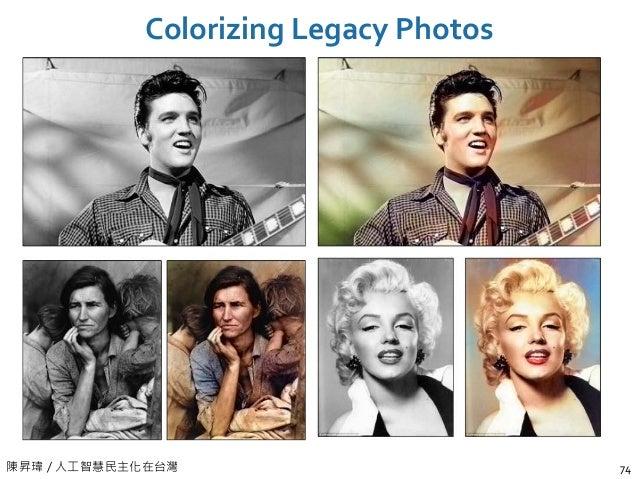 陳昇瑋 / 人工智慧民主化在台灣 Colorizing Legacy Photos 74