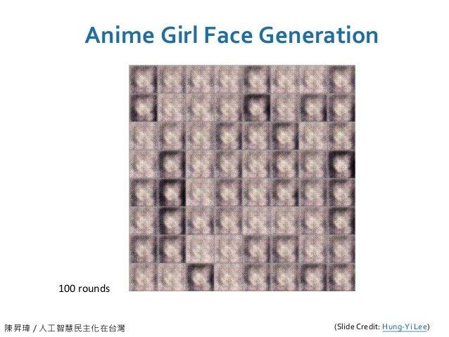 陳昇瑋 / 人工智慧民主化在台灣 100 rounds (Slide Credit: Hung-Yi Lee) Anime Girl Face Generation