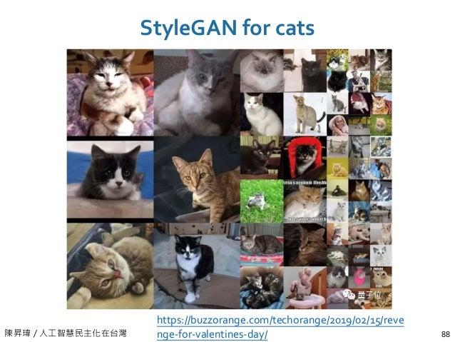 陳昇瑋 / 人工智慧民主化在台灣 StyleGAN for cats 88 https://buzzorange.com/techorange/2019/02/15/reve nge-for-valentines-day/