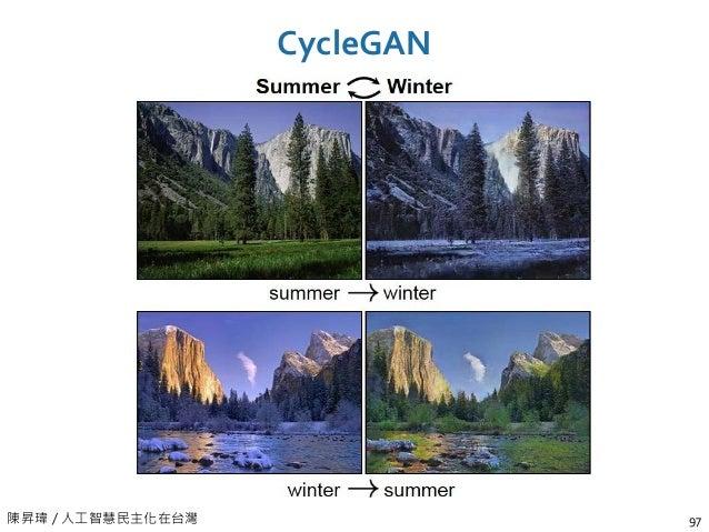 陳昇瑋 / 人工智慧民主化在台灣 CycleGAN 97