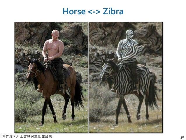 陳昇瑋 / 人工智慧民主化在台灣 Horse <-> Zibra 98