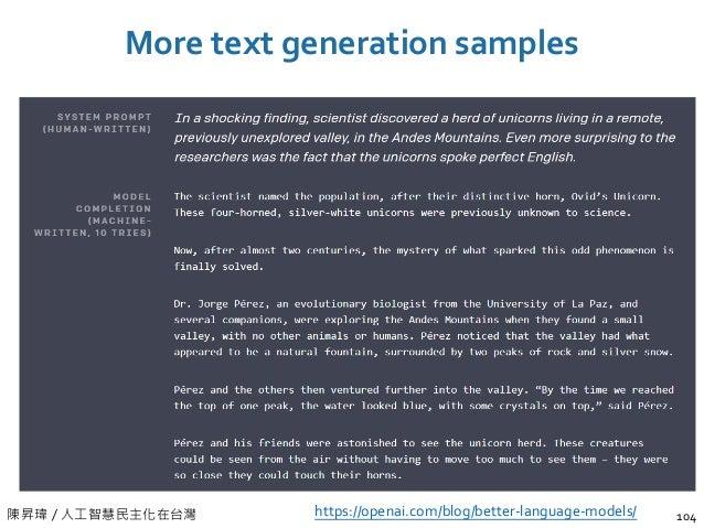 陳昇瑋 / 人工智慧民主化在台灣 More text generation samples 104https://openai.com/blog/better-language-models/