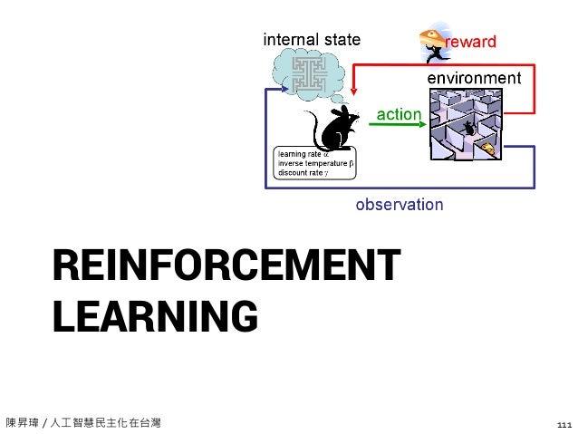 陳昇瑋 / 人工智慧民主化在台灣 REINFORCEMENT LEARNING 111