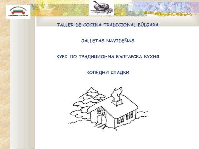 TALLER DE COCINA TRADICIONAL BÚLGARA GALLETAS NAVIDEÑAS КУРС ПО ТРАДИЦИОННА БЪЛГАРСКА КУХНЯ КОЛЕДНИ СЛАДКИ