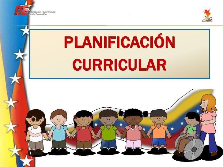Dise o curricular for Diseno curricular primaria