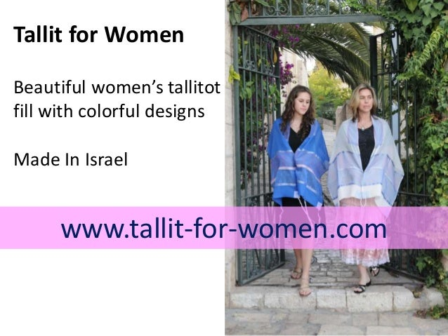 Tallit for Women Beautiful women's tallitot fill with colorful designs Made In Israel www.tallit-for-women.com