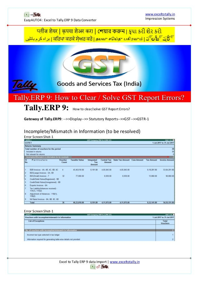 Tally ERP 9 GST Errors and Solutions