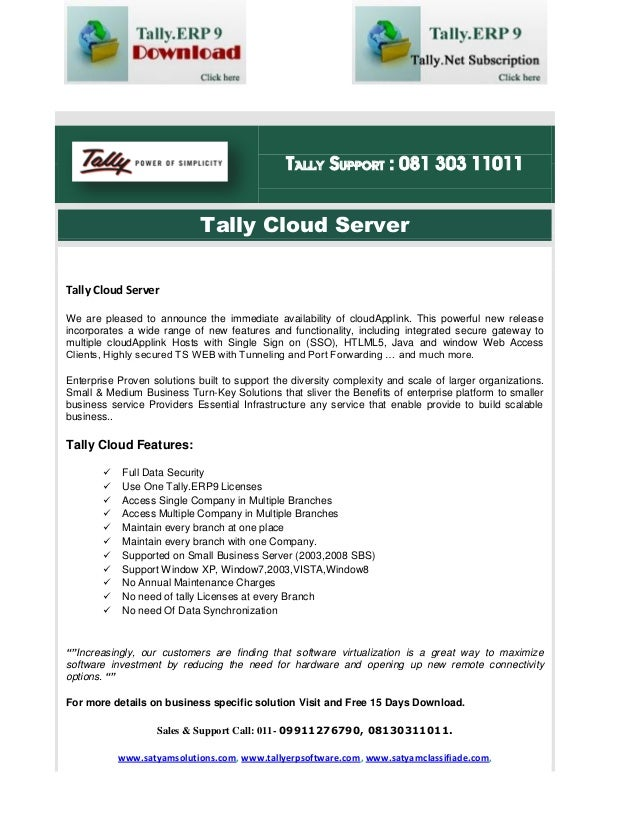 Tally erp software services