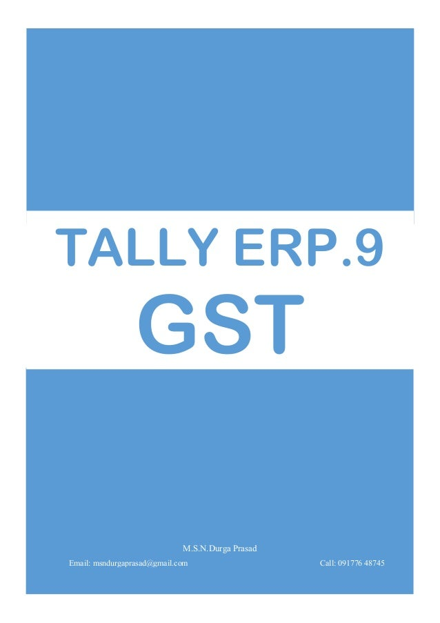 Tally Material with GST