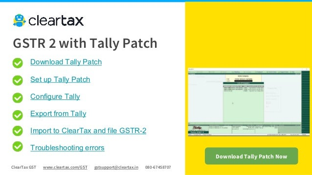 Tally patch for GSTR 2 - ClearTax GST