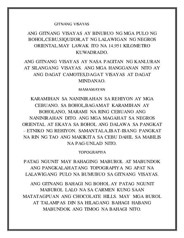 GITNANG VISAYAS  ANG GITNANG VISAYAS AY BINUBUO NG MGA PULO NG  BOHOL,CEBU,SIQUIJOR,AT NG LALAWIGAN NG NEGROS  ORIENTAL.MA...