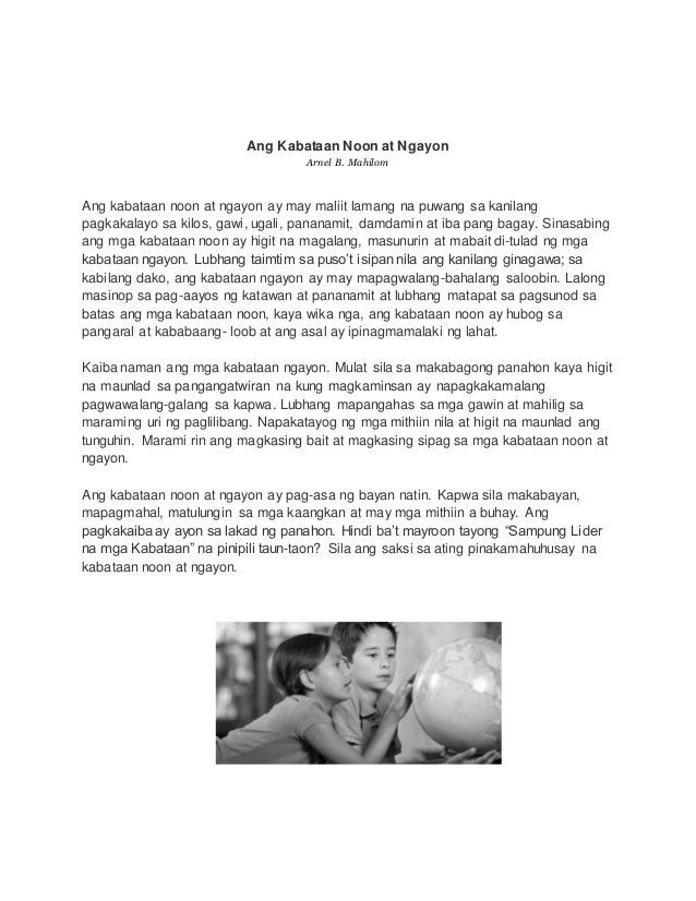 Epekto ng paninigarilyo sa mga kabataan thesis writing