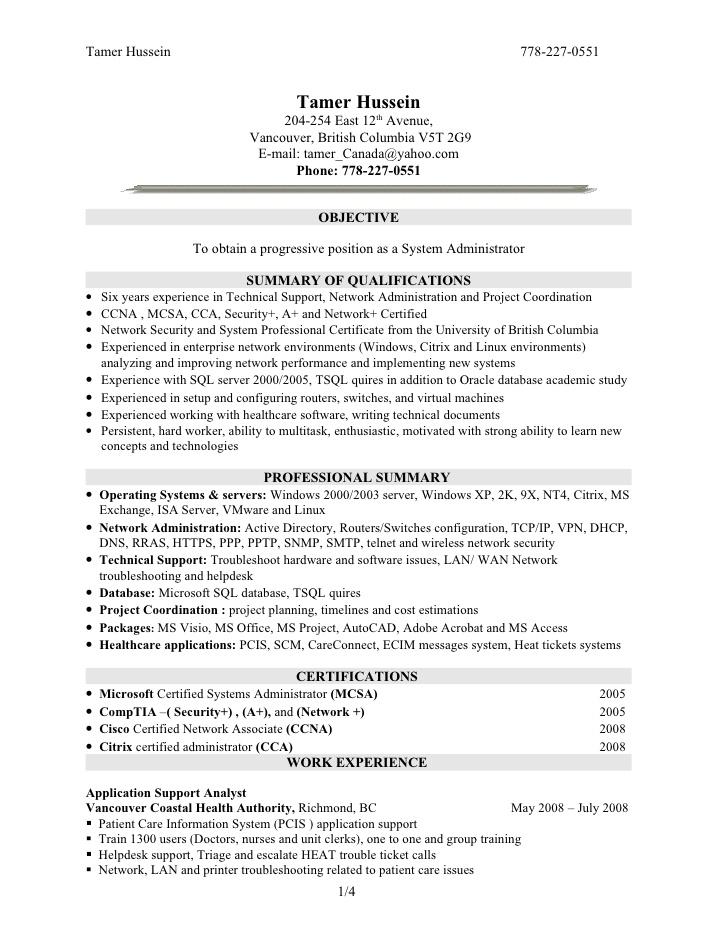 Dns administrator resume