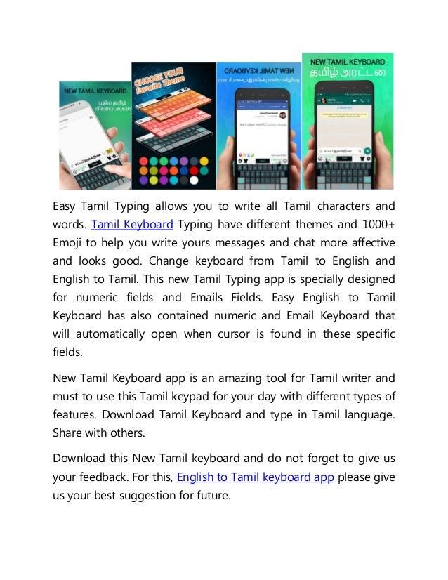 Tamil keyboard app tamil typing keyboard