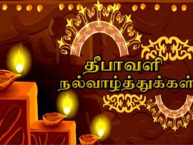 Tamil matrimony diwali offer m4hsunfo