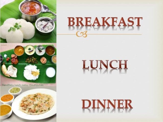 Tamil nadu cuisine a tamil meal design 13 forumfinder Gallery