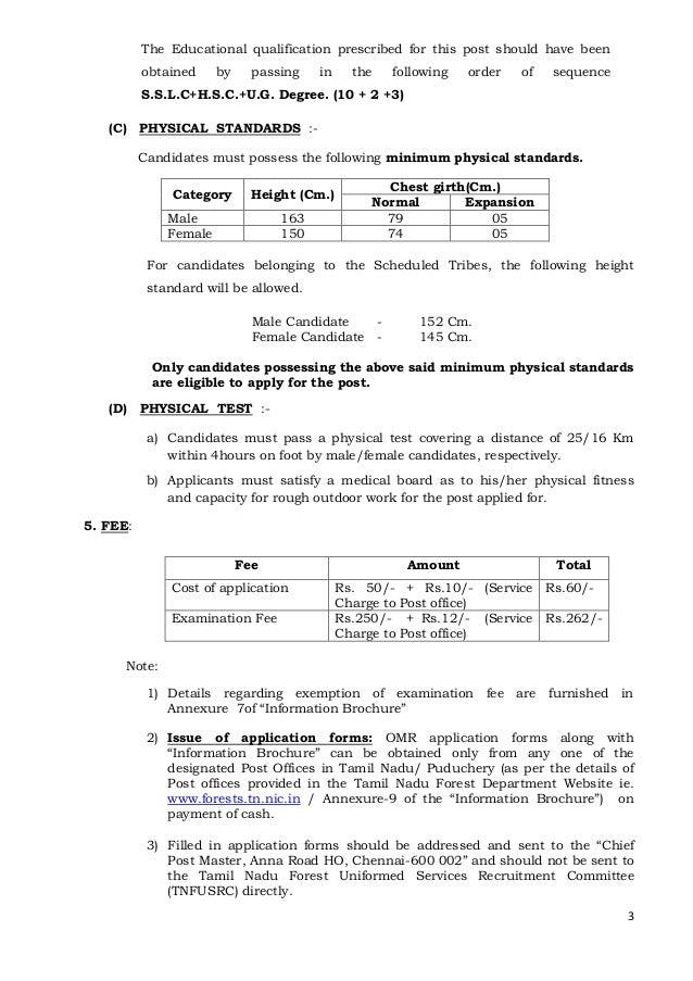 Tamilnadu forest department field assistance exam notification 2015 Slide 3