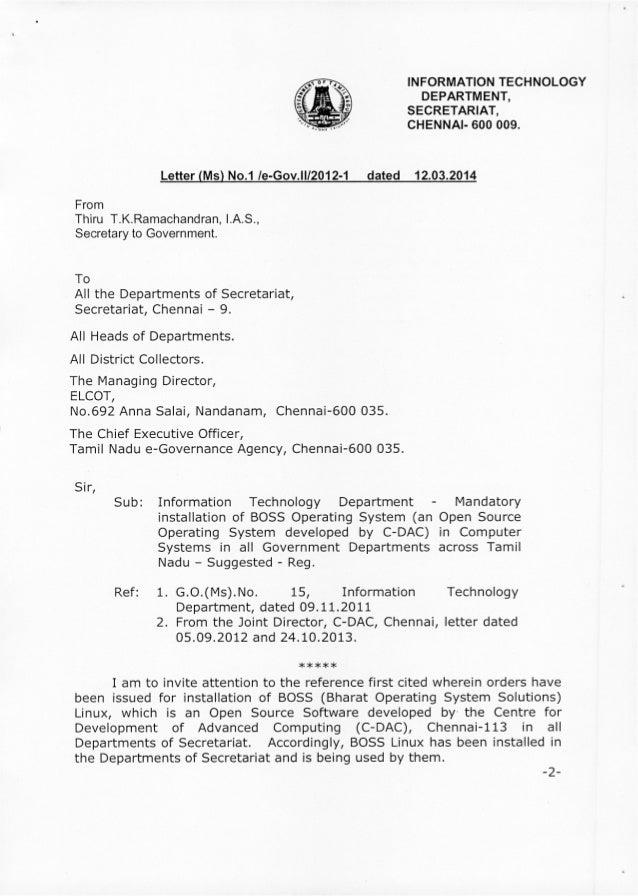 INFORMATION TECHNOLOGY  DEPARTMENT,  SECRETARIAT,  CHENNAI- 600 009.     Letter(Ms) No.1 / e-Gov. ||I2012-1 dated 12.03.20...