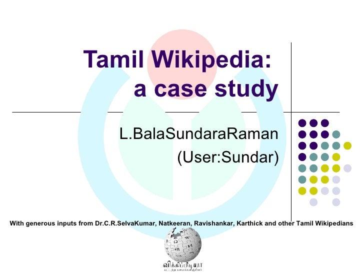 Tamil Wikipedia