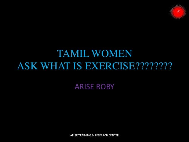 TAMIL WOMEN ASK WHAT IS EXERCISE???????? ARISE ROBY  ARISE TRAINING & RESEARCH CENTER