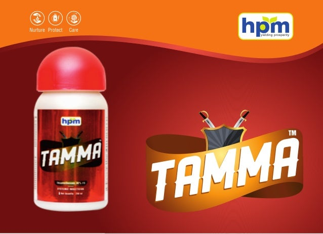 FEATURES OF PREDICT TAMMA is a systemic seed treatment insecticide. TAMMA protects against target pests by interfering wit...