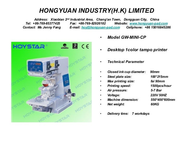 1 to 8 color pad printing machine