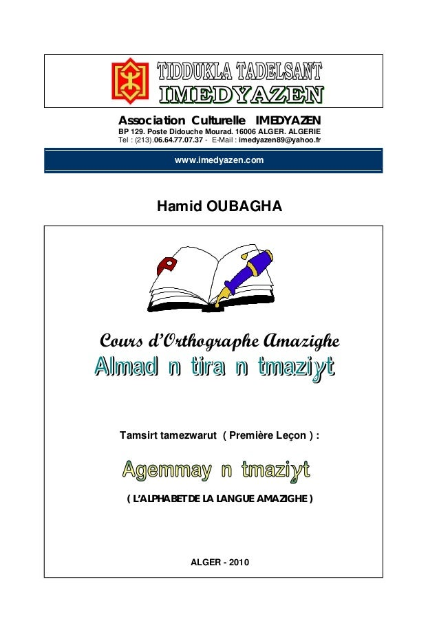 Association Culturelle IMEDYAZEN  BP 129. Poste Didouche Mourad. 16006 ALGER. ALGERIE  Tel : (213).06.64.77.07.37 - E-Mail...