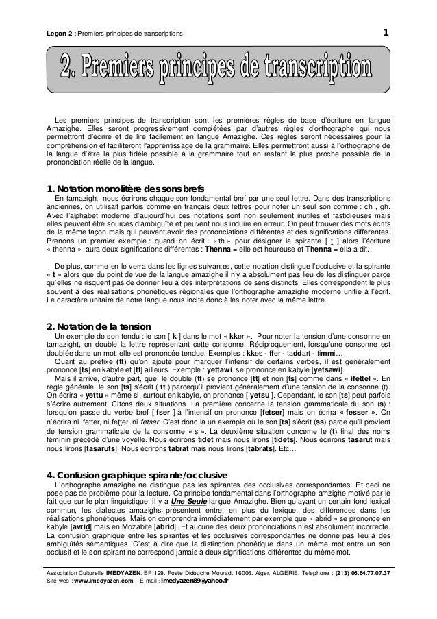 Leçon 2 : Premiers principes de transcriptions 1Les premiers principes de transcription sont les premières règles de base ...