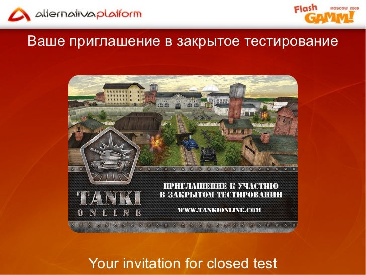Two Player Tank Game,battle shooting Flash games online ...